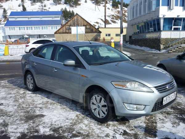 Купить б/у Ford Mondeo — Авто.ру - auto.ru