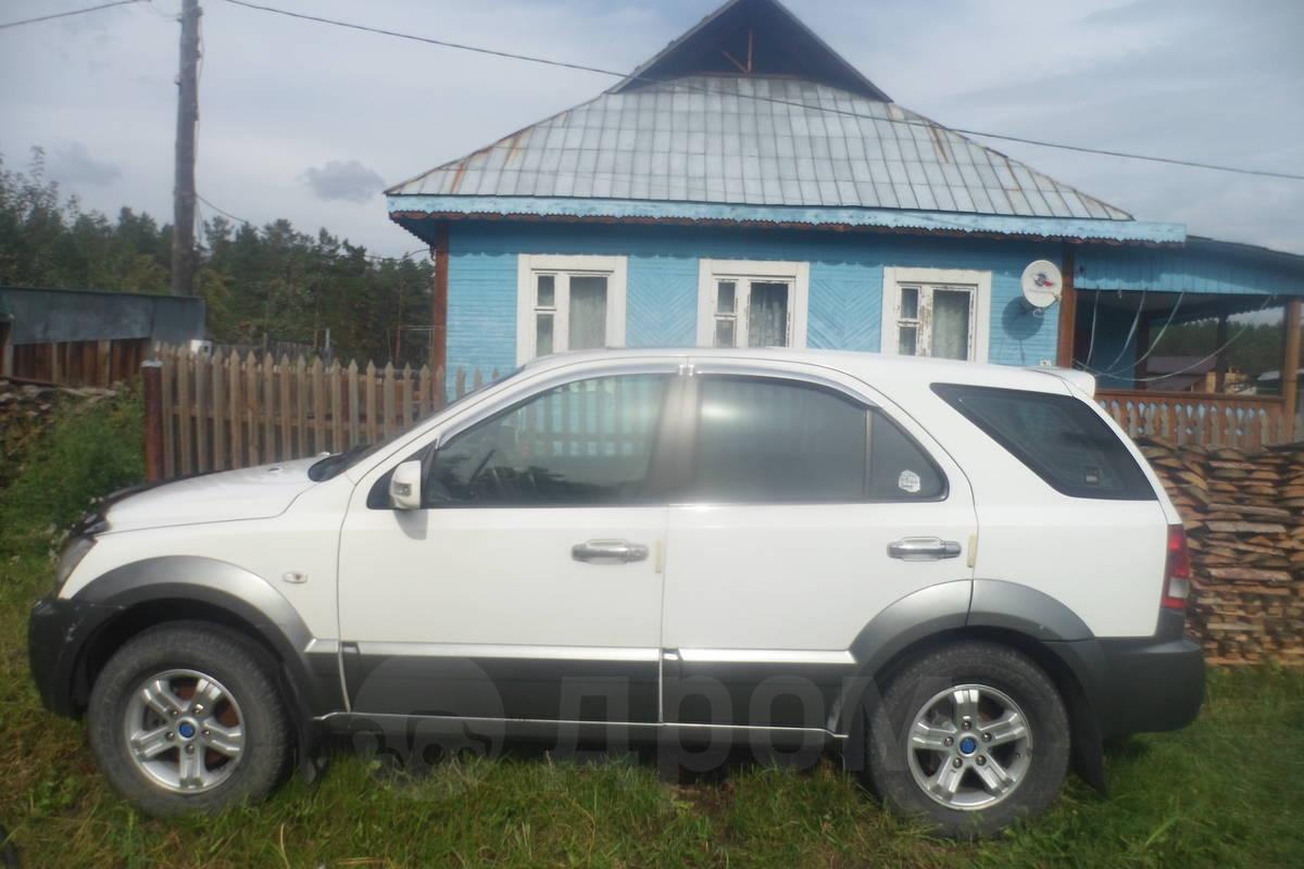 дром ру челябинская область авто потяните мышью красную