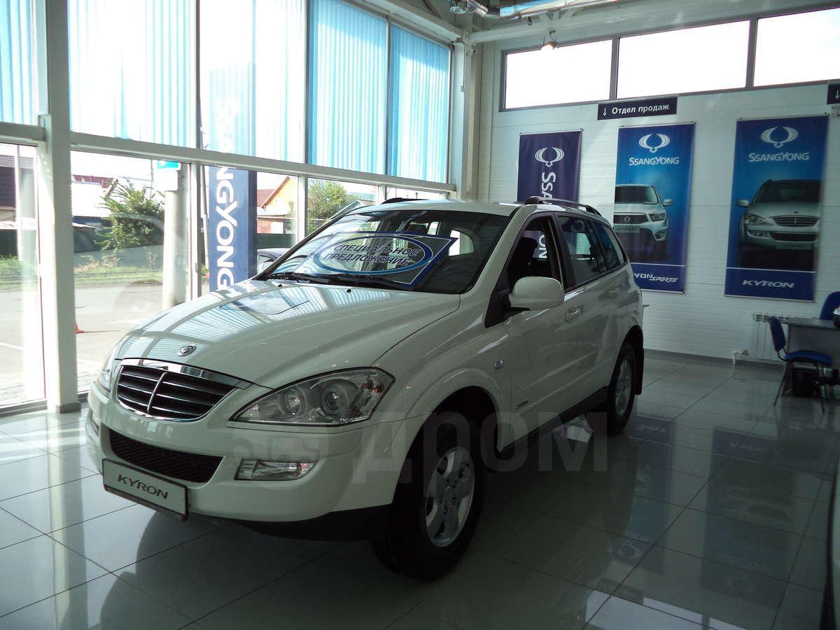 SsangYong, купить СсангЙонг в автосалоне в Москве