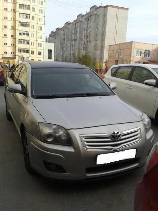 Продажа Toyota Avensis (Тойота Авенсис) в Москве