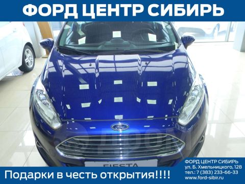 автомобили форд в новосибирске #10