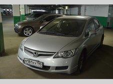Honda Civic 2007 ����� ��������� | ���� ����������: 11.12.2014