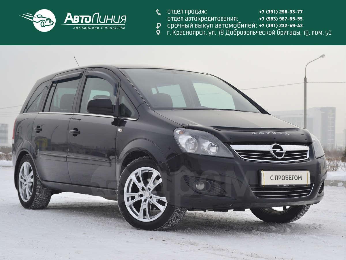 Продажа Opel Zafira (Опель Зафира) в России