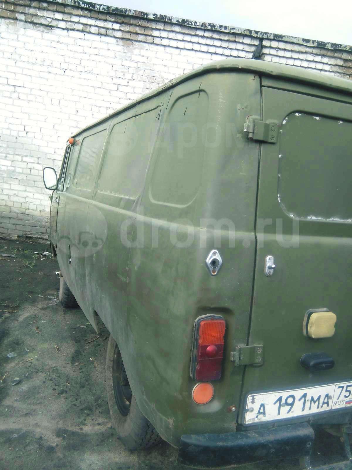 Продажа УАЗ в Иркутске  irkutskdromru