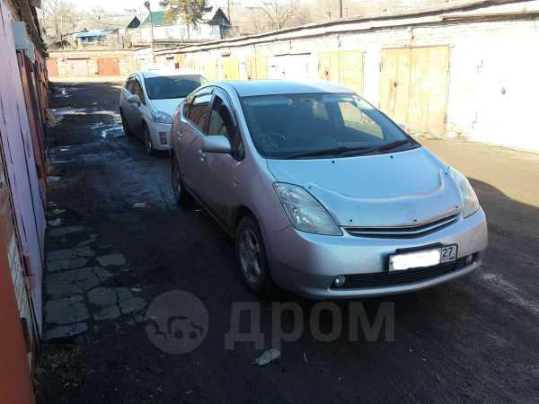 Гибридные Toyota (Тойота) в России. Купить автомобиль ...
