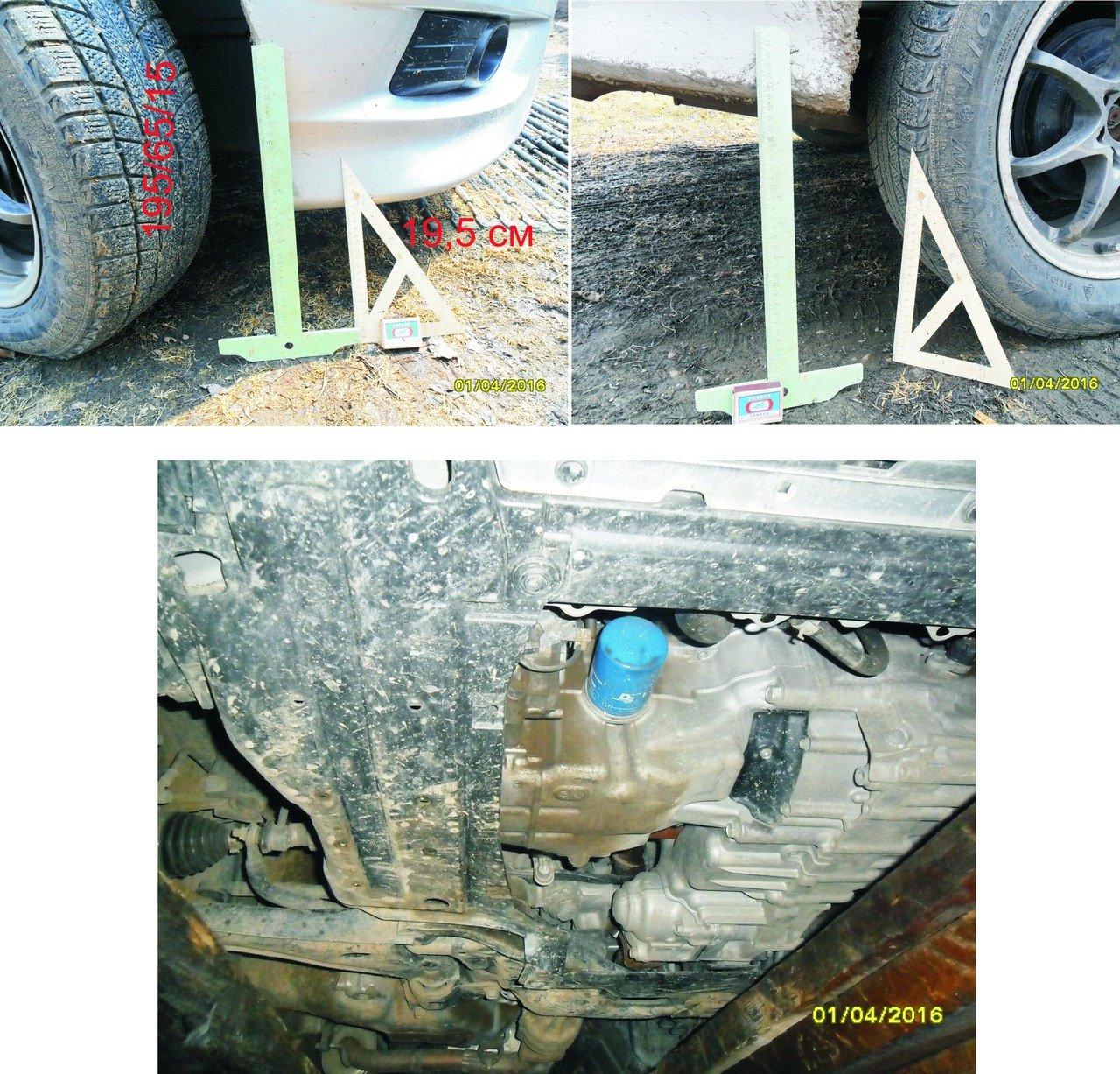 инструкция по эксплуатации автомобиля хонда аирвейв 2006 г