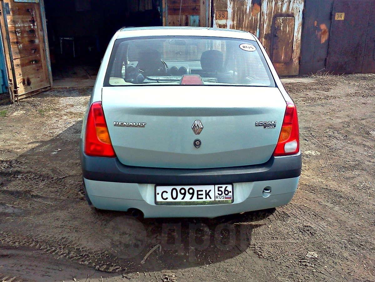 автомобили в тольятти рено