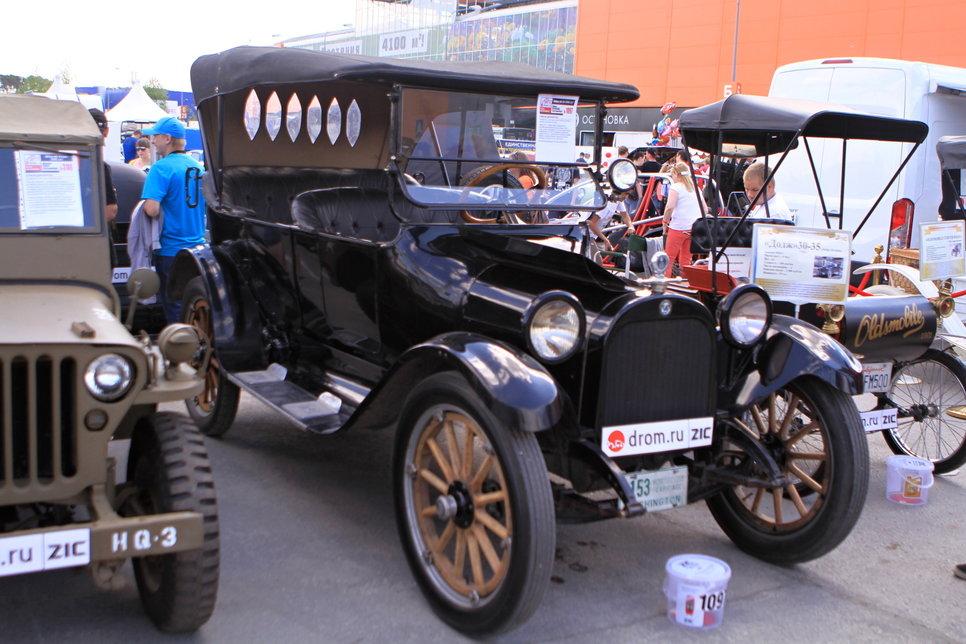 Dodge 30-35