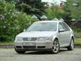Новокузнецк Бора 1999