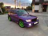 Белогорск Форестер 2000
