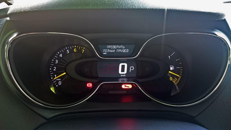 Стартер на форд фокус 2 1.6 цена в курске