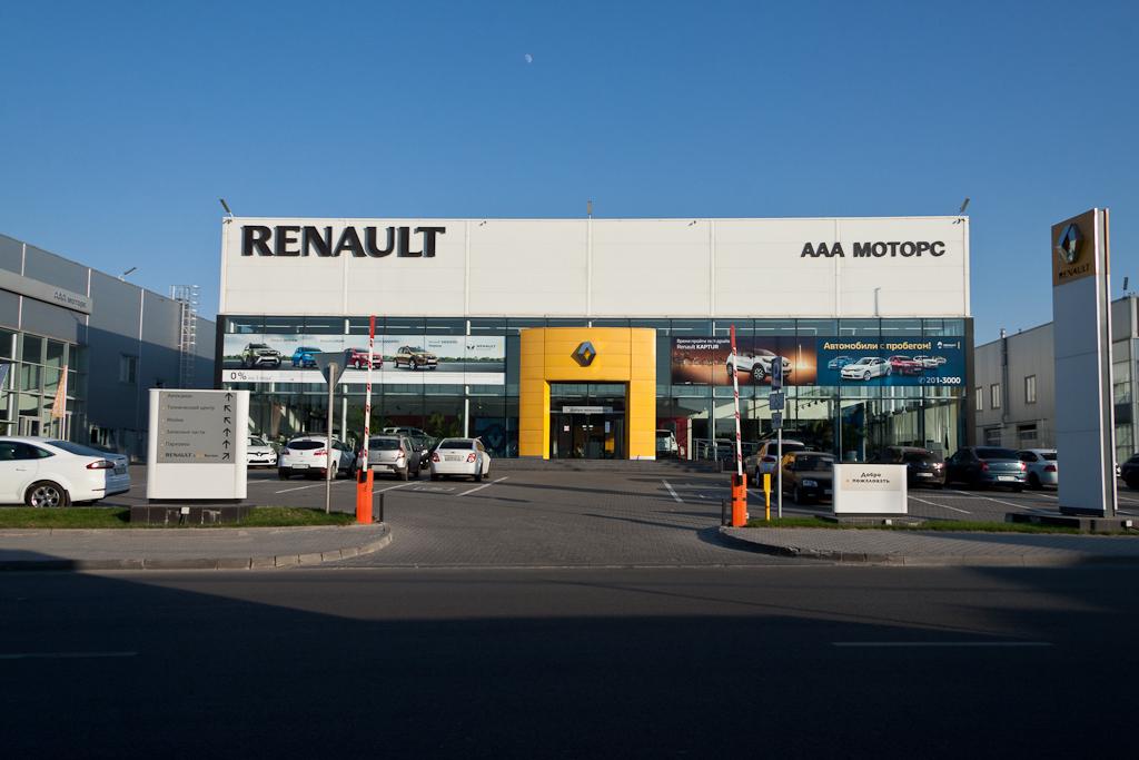 В г нікополь открыт новый автосалон renault - renault