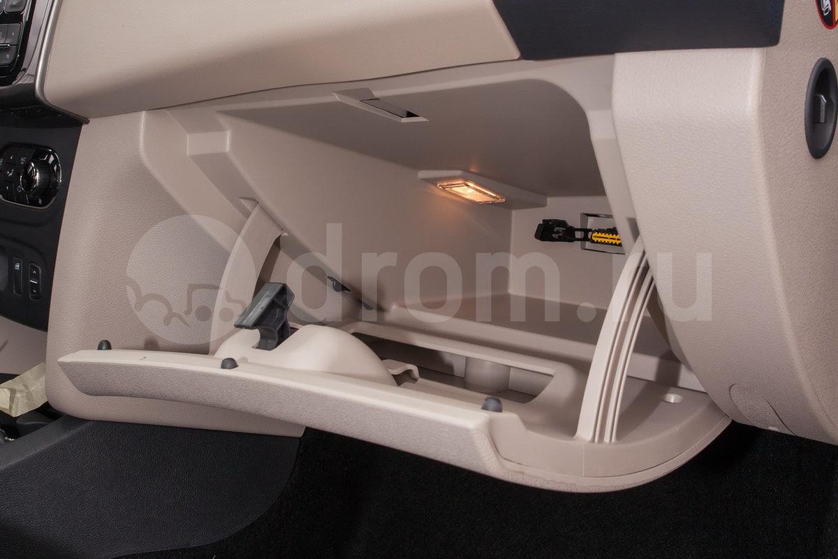 Подсветка: багажного отделения и перчаточного ящика