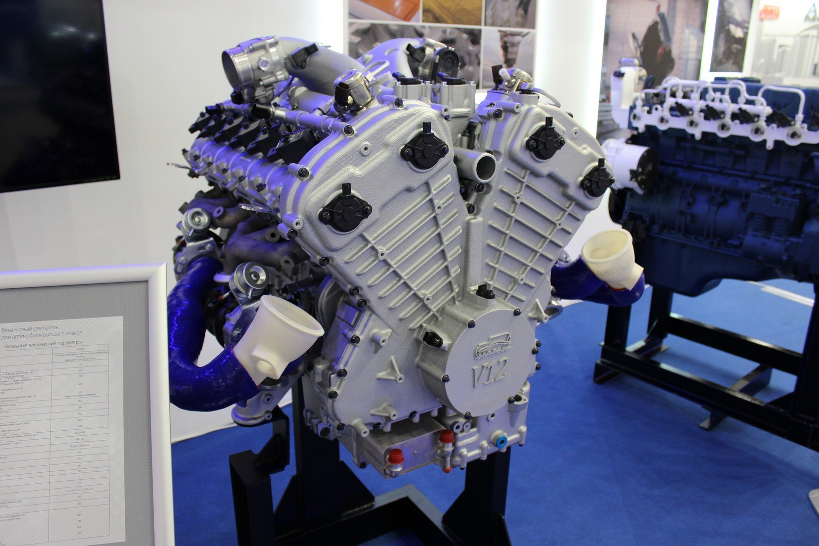Лимузин проекта «Кортеж» получил мотор V12 мощностью 860 «лошадей»