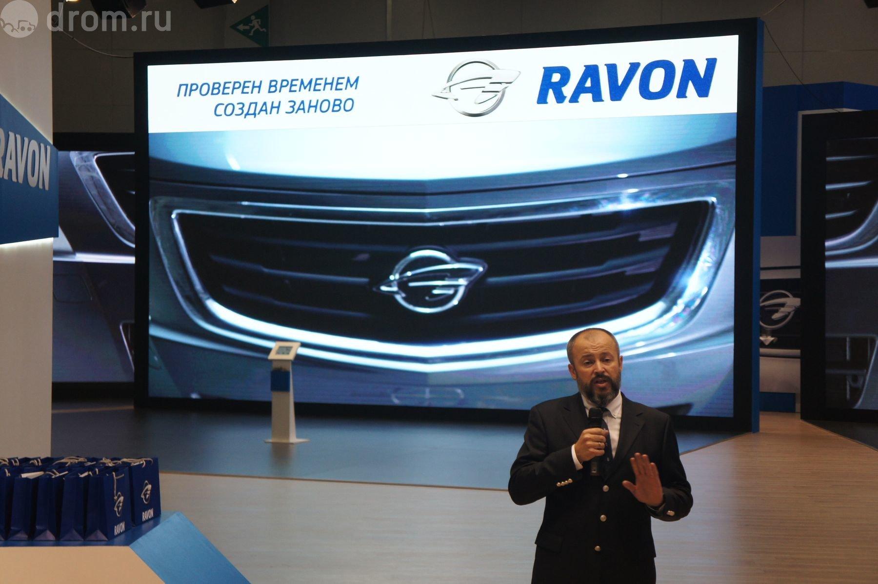 Ravon представит намосковском автомобильном салоне полную линейку R