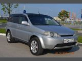 Екатеринбург Хонда ХР-В 2000