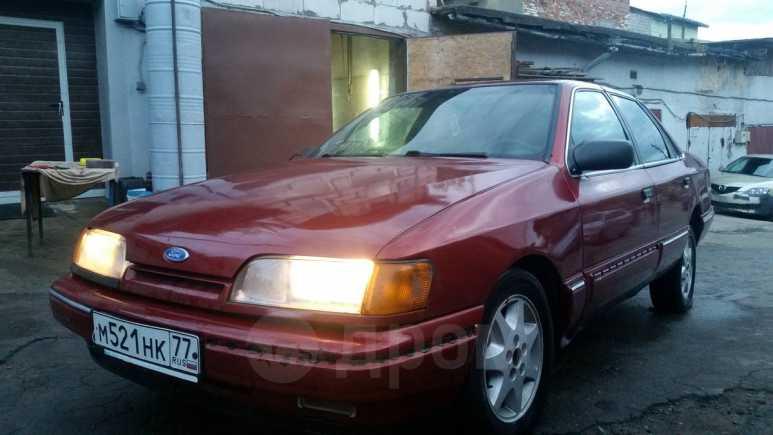 форд скорпио 1990 в москве ткань