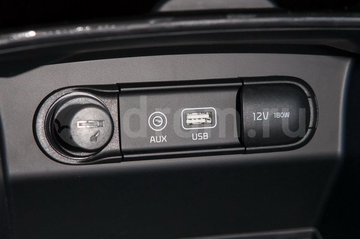 Дополнительное оборудование аудиосистемы: 9 динамиков, AUX, USB, SD-карта