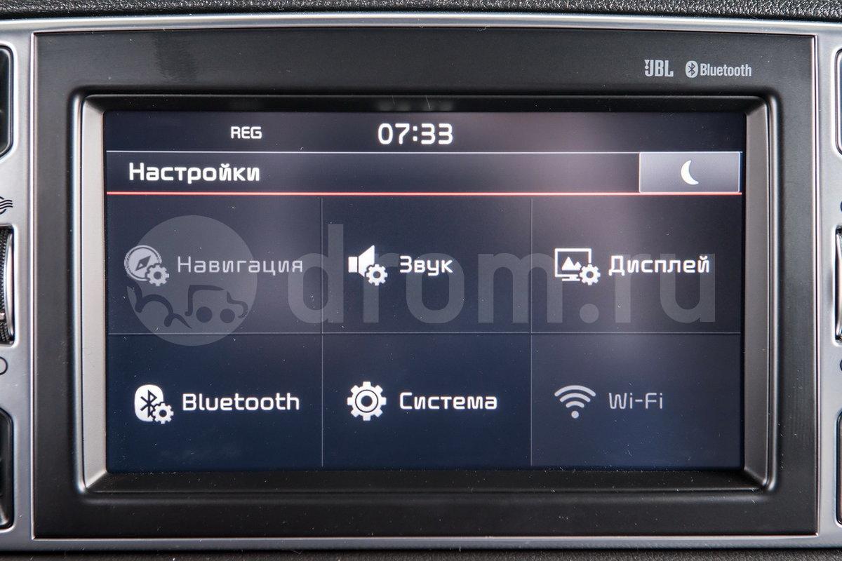"""Полноцветный ЖК-монитор: 8"""""""