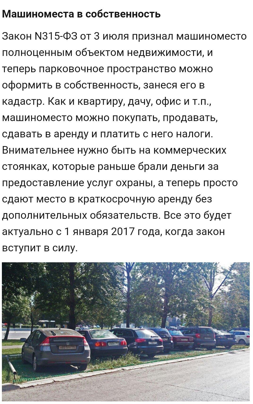 сведения об автотранспорте 2013 бланк