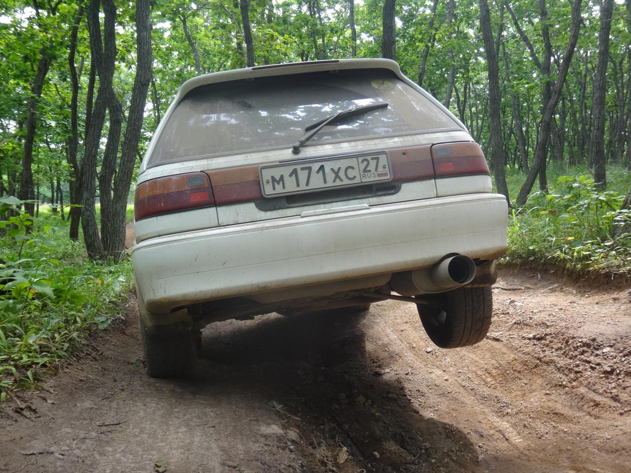 Toyota Corolla FX.