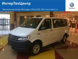 ������ Caravelle 2016