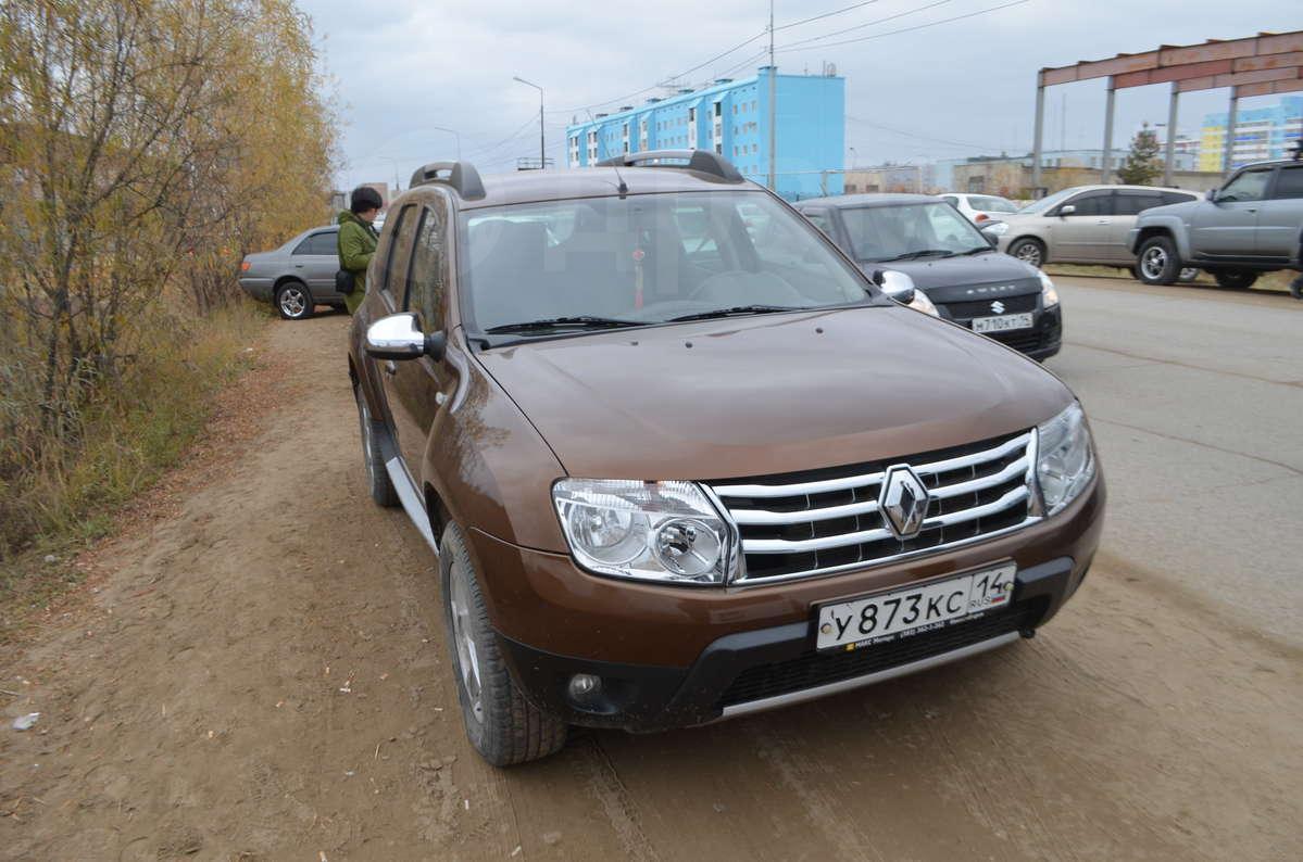 Продажа машин в якутске цены