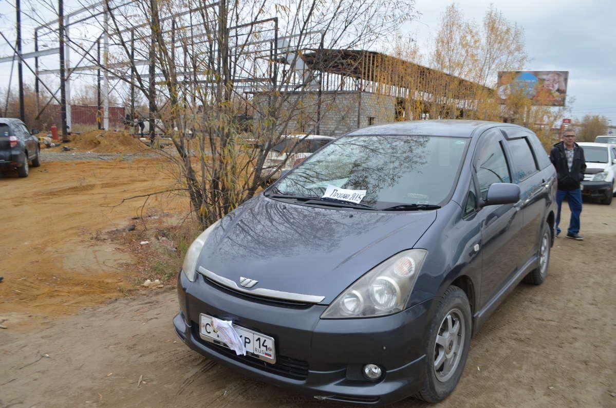 обмен авто в якутске женские вязаные шапки