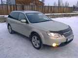 Северобайкальск Субару Аутбэк 2007