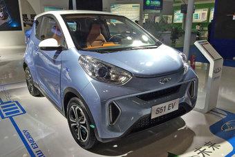 13.10.2016 Chery представила электромобиль размером чуть больше Smart
