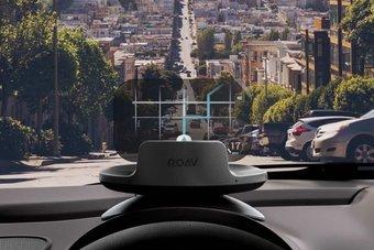 14.10.2016 Китайцы выпустят универсальный проекционный дисплей для автомобиля