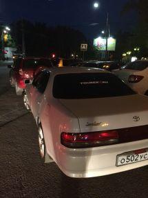 Toyota Cresta 1993 ����� ��������� | ���� ����������: 25.10.2016