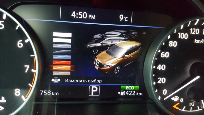 Nissan Murano.