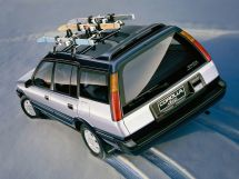 Toyota Corolla 1990 отзыв владельца | Дата публикации: 07.10.2016