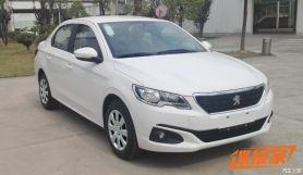 Peugeot 301 2013 ����� ��������� | ���� ����������: 17.06.2013
