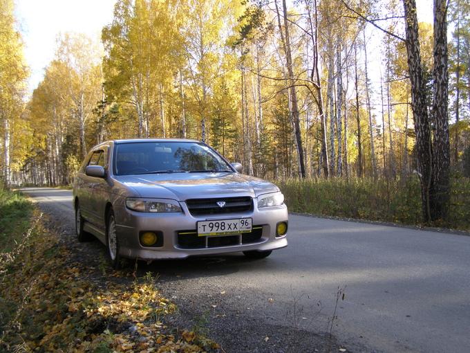 Nissan Avenir.