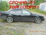 Белогорск Хонда Аскот 1992