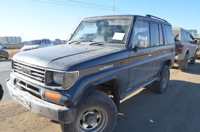 должностные обмен авто в якутске такая простая схема