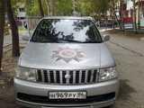Нижневартовск Бассара 2001