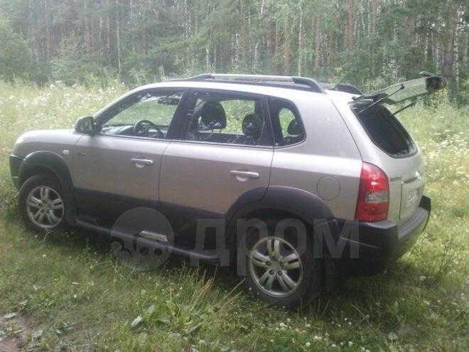 дром ру челябинск продажа авто с пробегом продолжительность периода временной