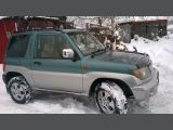 ����������� ������� �� 1999