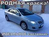 Омск Королла 2007