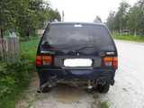 �������� ����� MPV 1996