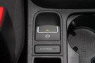 """Стояночный тормоз: электрический с функцией удержания автомобиля """"Auto Hold"""""""