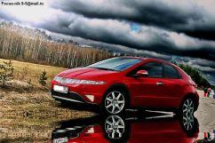 Honda Civic 2008 отзыв владельца | Дата публикации: 15.11.2016