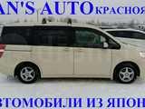 Красноярск Стэпвэгон 2010