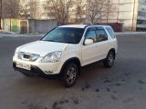 Хабаровск Хонда ЦР-В 2001
