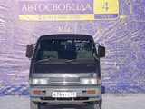 Свободный Мазда Бонго 1991