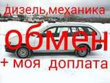 Кемерово Спринтер 1999