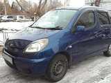 Новокузнецк Функарго 2000